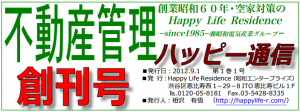 happynews2012